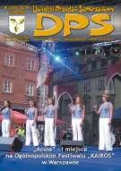 lipcowy numer DPS [07/2006]