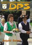 październikowy numer DPS [10/2007]