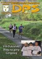 listopadowy numer DPS [11/2007]