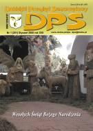 styczniowy numer DPS [01/2008]