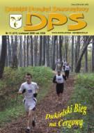 listopadowy numer DPS [11/2008]