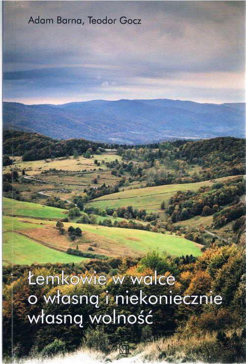 e1e6d6e2d04 Oficyna Wydawnicza ATUT - Wrocławskie Wydawnictwo Oświatowe wydało trzecie